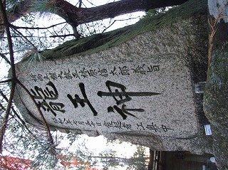 2007_1223takami0029