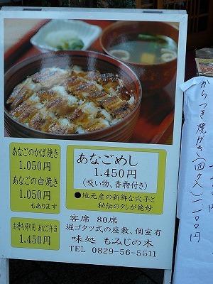 2007_1123miyajima0001