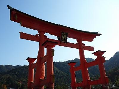 2007_1123miyajima0068