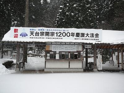2008_02110009